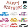 LARGE HAPPY BIRTHDAY SELF INFLATING BALLOON BANNER BUNTING PARTY XMAS DECORATION