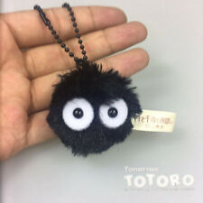 1 stück mein nachbar totoro schwarz kurosuke schlüsselanhänger plüsch spielzeug