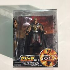 KENSHIRO COLLECTION N°10 FIGURE KAIYODO HOKUTO NO KEN FIST OF THE NORTH STAR JP