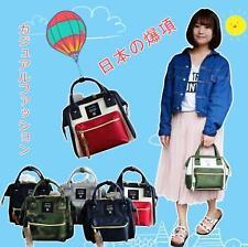 Japan Anello 2 way Shoulder Handle Canvas Bag Handbag Women Girls Small