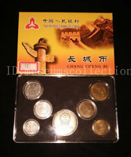 1981 China Gift Great Wall Commemorative Prooflike Coins Collectable Money Set