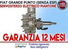 SERVOSTERZO PIANTONE ELETTRICO - FIAT GRANDE PUNTO (SENZA ESP) 55701321