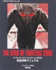 The King of Fighters 2000 complete strategy manual book/ DC PS2 NEOGEO