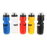 650ML Portable Drink Jug Water Bottle for Outdoor Bike Bicycle Cycling Camping