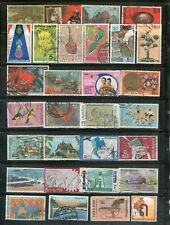 THAILAND : 30 DIFF. LARGE, COMMEMO. PICTORIALS, POSTALLY USED, OLD # 3-a