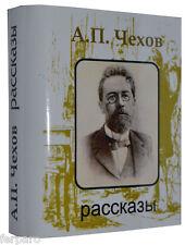 """Mini 3"""" livre russe moderne Collection Chekhov Stories Souvenir miniature deluxe"""