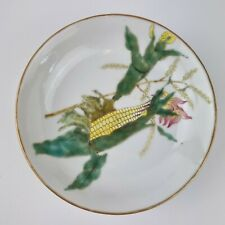 More details for 20th century chinese famille rose saucer flowering corn stems 4 character mark