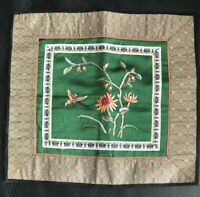 1930s Chinese Mat Table Centrepiece Silk Embroidered Ribbon Piping Vintage Retro