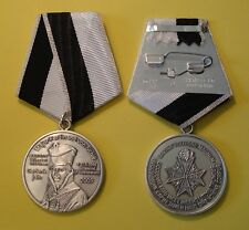 Schill - Medaille Befreiungskrieg 1813 - 1815 / 2013 - 2015 - EISERNES KREUZ EK