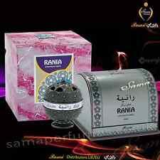 RANIA - 20ML FLORAL,FRUITY,WOODY,ROSE,MUSK | RASASI UK/EU Official Distributors