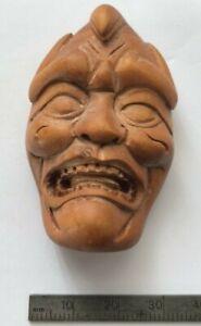 Antique Vintage Japanese / Chinese boxwood hand carved Netsuke Mask