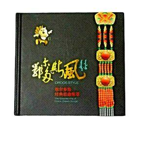 2 CD Set Mongolian Chinese Music The Greatest Hits of Ordos Classic Songs Lyrics