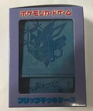 Pokemon Leather Card Deck Box Eevee Collection Glaceon Japanese Pokemon Center