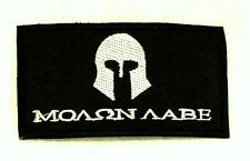MOΛΩN ΛABE Silver on black Small Badge for Biker Vest Motorcycle Patch