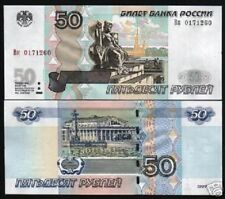 RUSSIA 50 RUBLES P274 1997/2004 ST.PETERSBURG NAVAL MUSEUM UNC CURRENCY MONEY