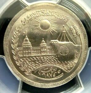 PCGS MS66 Gold Shield-Egypt 1976 Reopening Suez Canal 10 Piastres Super GEMBU