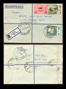 Malaysia Trangganu 1979 registered cover to Singapore,  Kemasek despatch pmk.