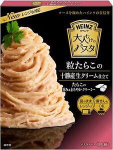 HEINZ otona mukeno pasta tsubu tarako cream   130g (1serve)