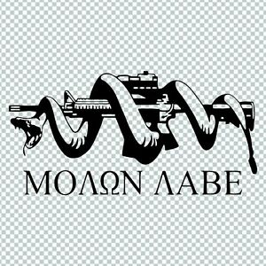 MALON LABE AR15 SNAKE COME AND TAKE IT VINYL DECAL STICKER TUMBLER CAR TRUCK