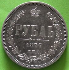 Russia 1 Rouble Alexander III 1877 Silver