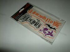 Halloween Cling Stamp Set New Bat Swirls Paper Crafts Card Making Crafts
