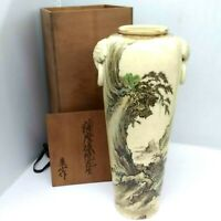 Unique Satsuma Ware Vase With Box Japanese Antique Porcelain Meiji Old Japan Art