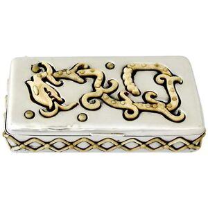 Salvador Teran Sterling Silver Box 1960 Exceedingly Rare
