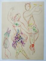 """Marc Chagall Original Lithograph """"The Ballet"""" 1969 Mourlot 581 Limited Ed Rare"""