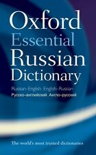 Oxford Essential Russian Dictionary: Russian - English and English - Russian (P.