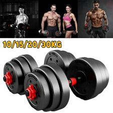 Adjustable Weight Dumbbells Set Home Weights Fitness Gym Exercise 10kg-30kg