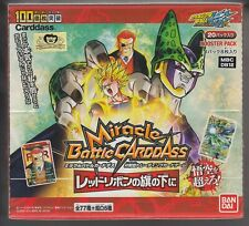 Dragon Ball Miracle Battle Carddass DB10-44 R