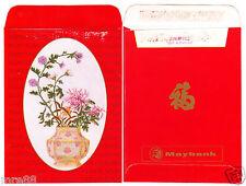 MRE * Maybank CNY Ang Pau / Red Packet #7