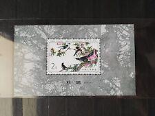 Chinese Stamps -- China 1982 SC1810 (SCOTT 52 USD)
