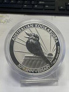 1990 2020 Australia 30th Kookaburra $10 .9999 fine silver 10oz troy ounces cap