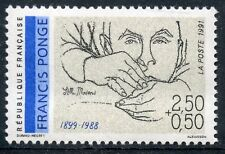 STAMP / TIMBRE FRANCE NEUF N° 2684 ** CELEBRITE / FRANCIS PONGE