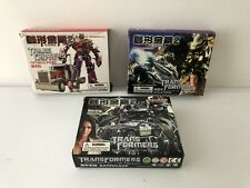 Transformers ROTF Legends Optimus Prime Megatron Barricade DIY KO Kits