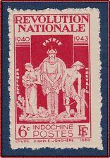INDOCHINE  N°242 (*) REVOLUTION NATIONALE. 1943, French Indochina NGAI