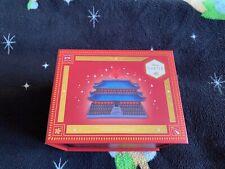 Disney store Mulan castle collection mini ornament.