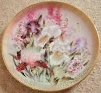 Collectable Lena Liu Bradford exchange by George porcelain plate,Iris