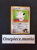 POKEMON TCG CARD GAME ERIKA'S CLEFAIRY/melofée NO HOLO FOIL GYM HEROES