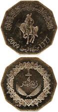 LIBYEN/LIBYA 1/4 Dinar 1377/2009 AUNC (KM# 30) (magnetic/smaller)