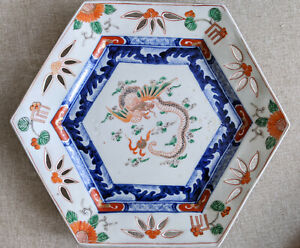 Antique Japanese Imari Hexagonal Reticulated Dragon Plate Charger Late Meiji