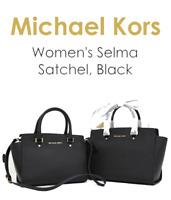 Michael Kors Black Handbag meduim Leather Selma Satchel Purse Top Zip corss tags