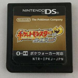 Pokemon Heart Gold Version - Nintendo DS -NTR-IPKJ-JPN- 2009 - Japan Import