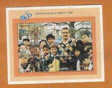 Guyana - 1996 50th Anniv of UNICEF - U/M - SG MS4616 A33