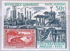 GABON GABUN 1969 325 C82 2nd PHILEXAFRIQUE Abidjan Exhibition stamp on stamp MNH