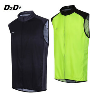 D2D Men's Plus Size Windskin+ Lightweight Windproof Cycling Gilet