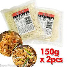 2 X Top Brand MIYATAKE Yakisoba Noodle Japanese Style Fried Noodles 150g x 2pcs