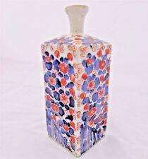 Antique Japanese Porcelain Square Flask Saki Bottle Floral Decor Meiji 明治時代 1880