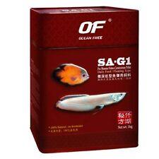 Ocean Free SA-G1 Pro Monster Small 1KG Carnivore Fish Food
